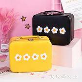 少女心化妝箱包 可愛日系便攜大容量收納盒箱韓版大號袋 BT11954【大尺碼女王】