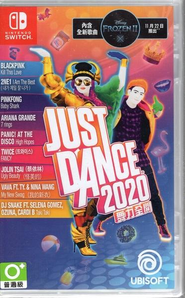 【玩樂小熊】現貨中 Switch遊戲 NS 舞力全開 2020 Just Dance 2020 中文版