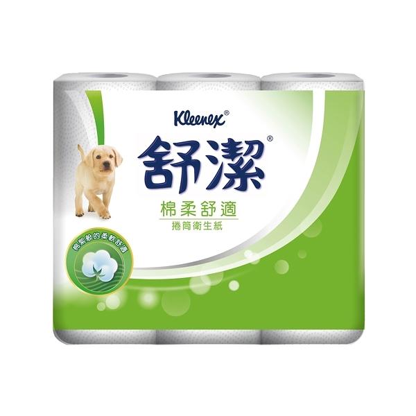 舒潔捲筒衛生紙6粒裝 x12入團購組【康是美】