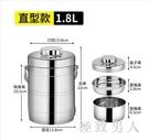304不銹鋼材質超長保溫壺桶1800ml帶飯盒學生家用便攜上班族大容量提鍋LXY7417【極致男人】
