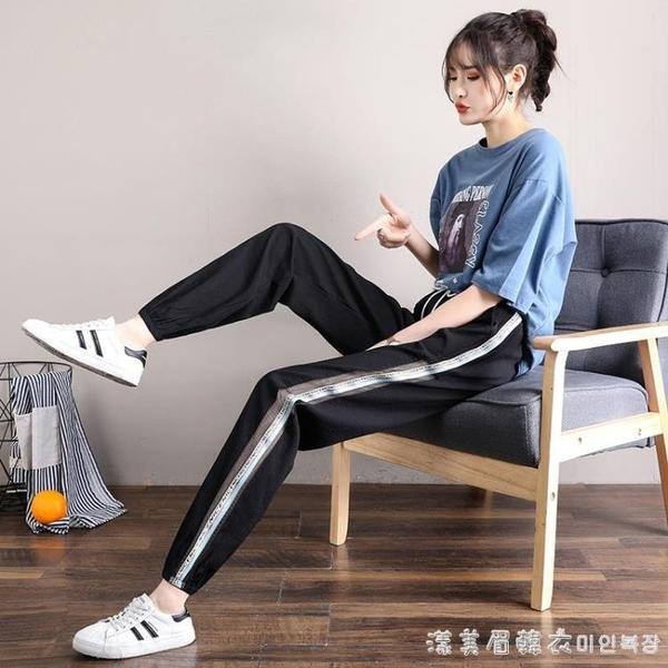 冰絲運動褲子女夏季2020新款寬鬆速干顯瘦束腳薄款百搭休閒哈倫褲 美眉新品
