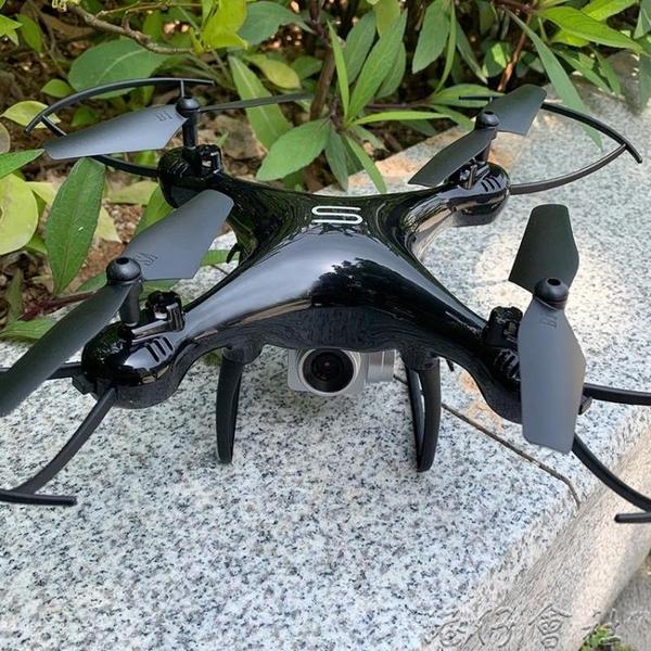 空拍機 高清航拍無人機迷你四軸飛行器小學生小型玩具男孩長續航遙控飛機 港仔會社