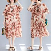 雪紡 水彩暈染印花洋裝-大尺碼 獨具衣格
