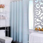 浴簾防水加厚防黴隔斷簾浴室衛生間淋浴洗澡間簾子布門簾艾美時尚衣櫥YYS