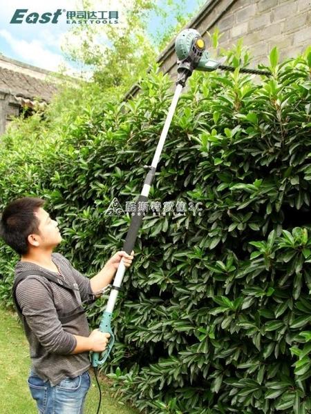 高空剪電動園林修剪樹枝剪刀交流式高枝機剪刀園藝家用伸縮綠籬機 YYP 快速出貨