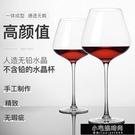 酒杯 手工水晶套裝家用個性奢華高端醒酒器創意超大高腳杯 【全館免運】