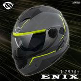 [中壢安信]THH T-797A+ T-797A+ 彩繪 ENIX 消光灰黃 安全帽 可樂帽 全罩