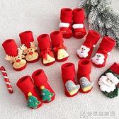 兒童襪子系列 新生嬰兒新年襪子秋冬季純棉加絨加厚兒童紅色寶寶保暖地板襪過年 快意購物網