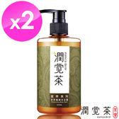 【茶寶 潤覺茶】金萃植潤沐浴露350ml(2瓶組)