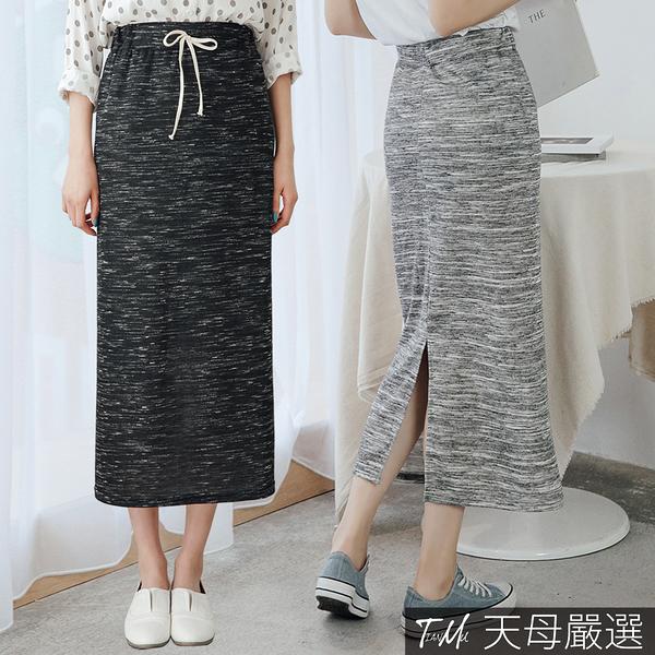 【天母嚴選】抽繩綁帶後開衩混色棉質長裙(共二色)
