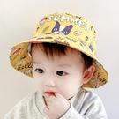 兒童遮陽帽 嬰兒帽子春秋兒童盆帽女寶寶日系漁夫帽夏天男童防曬薄款遮陽帽潮-Ballet朵朵
