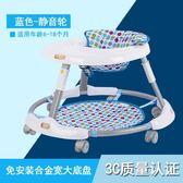 香港嬰兒寶寶學步車6/7-18個月學行車免安裝可摺疊大底盤防側翻 igo 露露日記