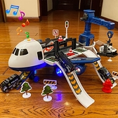 玩具 兒童玩具飛機男孩小汽車男童3歲2寶寶大號超大耐摔益智多功能變形 【全館免運】