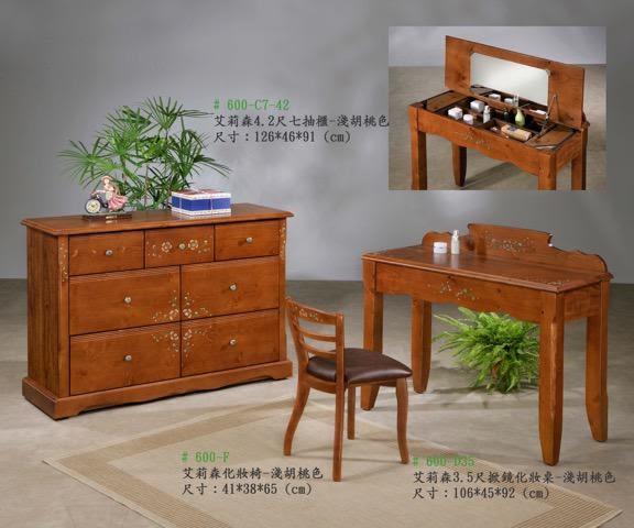 8號店鋪  全實木鄉村風係列 3.5尺化妝桌系列 淺胡桃 訂製傢俱~客製化全實木傢俱~~工廠直營