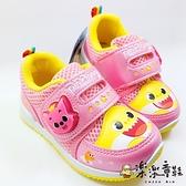 【樂樂童鞋】台灣製現貨碰碰狐鯊魚寶寶運動燈鞋-粉色 P023 - 現貨 台灣製 女童鞋 運動鞋 休閒鞋