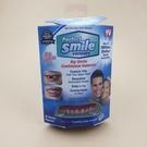 現貨 正品可脫卸美容牙套仿真假牙牙套 美白牙套 缺牙 補牙 上排假牙 自拍神器 拍照美觀使用