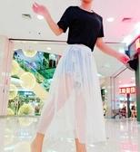 百搭白色單層紗裙女2020夏透明外搭一層網紗半身裙中長款罩裙仙女 糖糖女屋