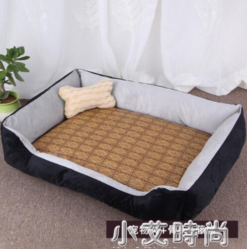 夏季狗窩四季通用貓窩寵物墊子泰迪小型大型犬冬天保暖狗狗用品床 NMS小艾新品