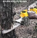 充電式電鏈鋸單手修枝小型家用戶外手持無線鋰電果園電動伐木電鋸 小山好物