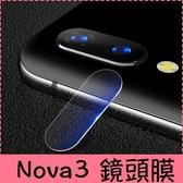 【萌萌噠】華為 HUAWEI Nova3/3i/3e  高清防爆 防刮 鋼化玻璃鏡頭膜 9H硬度 鏡頭保護膜 保護貼