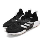adidas 慢跑鞋 Edge Runner W 黑 銀 女鞋 運動鞋 【PUMP306】 EE9053