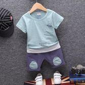 嬰幼兒童短袖套裝2018新款夏季童裝韓版男童夏裝1一3-4歲寶寶短袖 -十週年店慶 優惠兩天