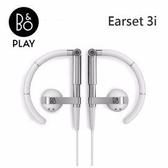 B&O PLAY EarSet 3i 白色 iOS系統 智慧型手機專用 耳掛式耳機 分期0利率 免運