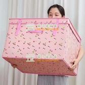 加厚防潮收納箱衣服整理箱棉被收納袋儲存箱內衣收納盒【樹可雜貨鋪】