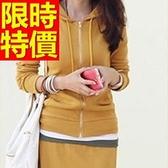 長袖運動服套裝(裙裝)-連帽精美顯瘦戶外女休閒服4色59w52【時尚巴黎】