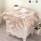 床頭柜罩蓋布蕾絲歐式冰箱蓋巾防塵布-4449