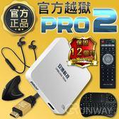 【送豪禮】2019 官方越獄 安博盒子 UPRO 台灣版 二代 X950 Pro 藍牙智慧電視盒 12個月保固