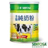 三多全脂純奶粉1 35KG 【媽媽藥妝】