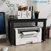 【618好康又一發】辦公打印機托架廚房微波爐架雜物架