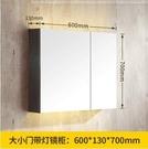 110V浴室鏡櫃鏡箱掛牆式不銹鋼收納鏡子帶置物架0.6米大小門加高款(帶燈) 亞斯藍