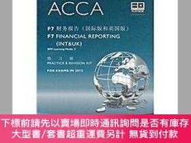 簡體書-十日到貨 R3YY【(特價)FIA ACCA考試用書;F7 Financial Reporting (INT&UK) F...