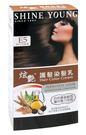 炫豔染髮護髮摩卡亞麻褐40g(E5)