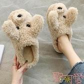 棉拖鞋女秋冬季可愛卡通情侶家用棉拖【聚可愛】