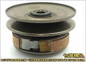 A4715121500  台灣機車精品 GY6 賽車用開閉盤加離合器一組入(現貨+預購)  碗公離合器  傳動