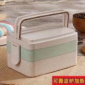 飯盒便當飯盒可愛小學生男女長方形兒童塑料帶蓋多層分隔簡約餐盒·樂享生活館