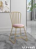 化妝凳 北歐梳妝臺椅子女生可愛化妝凳子臥室現代簡約網紅靠背ins蝴蝶椅 艾家 LX