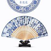 女士扇子中國風青花瓷古典真絲折扇女式舞台道具工藝扇【聖誕交換禮物】