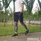 夏季防曬腿套男女腿袖冰絲腳套運動護膝戶外跑步護腿冰涼美腿襪套