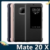 HUAWEI Mate 20 X 觸控視窗保護套 免翻蓋接聽側翻皮套 類皮紋 原裝同款 手機套 手機殼 華為