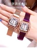 方形手錶防水2020新款女士星空手錶女網紅抖音同款方形大錶盤時尚潮流水鉆 玩趣3C