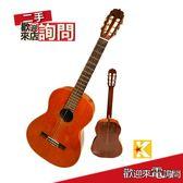 【金聲樂器】古典吉他 二手