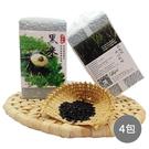 【源天然】池上黑纖米500G x4包(單煮不需搭白米)