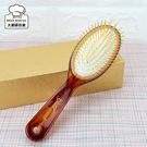 玫瑰黃金梳子大24k金梳針美髮梳-大廚師百貨