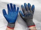 防割手套A級正品織女星勞保手套耐磨防滑加厚手套玻璃廠專用防割浸膠手套 晶彩 99免運