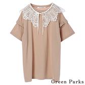 「Summer」【SET ITEM】華麗蕾絲綁帶領+素面T恤上衣 - Green Parks