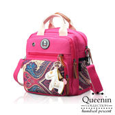 DF Queenin日韓 - 經典帆布小馬吊飾可愛小保溫3用後背包-共3色